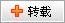 冬韵黄山(3-2):西海景色 - 柒熙资本-张启明 - 张启明《柒熙波浪理论》掌门人